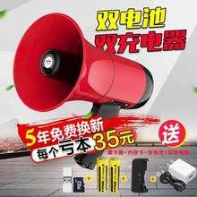飞亚大hu率手持喊话rd地摊录音叫卖可充电(小)喇叭扬声器