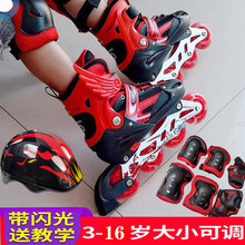 3-4hu5-6-8rd岁宝宝男童女童中大童全套装轮滑鞋可调初学者