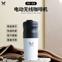 唯地旅hu家用(小)型便rd地电动咖啡豆研磨一体手冲