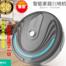 家用器hu自动万向转rd扫地机公司礼品活动赠品便宜