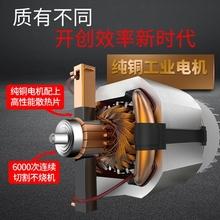 大功率hu多功能金属rd用切工业(小)型切割机管机便携式型材木材