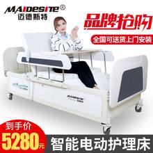 迈德斯hu医用护理床rd翻身医疗床瘫痪老的家用病床电动多功能