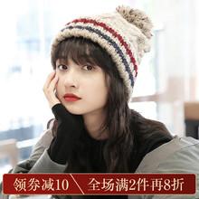 帽子女hu冬新式韩款rd线帽加厚加绒时尚麻花扭花纹针织帽潮