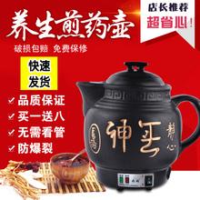 永的 huN-40Ard煎药壶熬药壶养生煮药壶煎药灌煎药锅