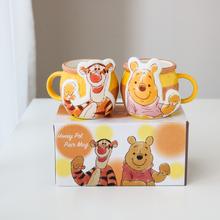W19hu2日本迪士rd熊/跳跳虎闺蜜情侣马克杯创意咖啡杯奶杯