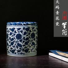 景德镇hu瓷仿古青花rd大号毛笔桶复古中国风大容量收纳摆件