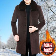中老年hu呢男中长式rd绒加厚中年父亲休闲外套爸爸装呢子