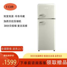 优诺EhuNA复古双mu冷藏冷冻家用BCD-113R升低噪音个性网红