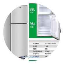 148hu206L(小)mu一级节能省电大容量(小)型电家用租房宿舍