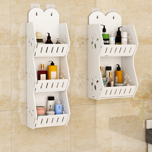 卫生间置物架浴室厕所洗手