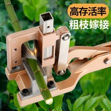 铝合金hu枝芽接刀多un木园林剪枝工具嫁接器