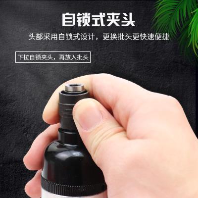 黑的头hu批5H8Hun工业级木工大功率起子改锥气动工具