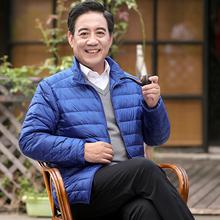 爸爸装hu绒服男立领un薄式中年男士冬装40岁50岁中老年的男装