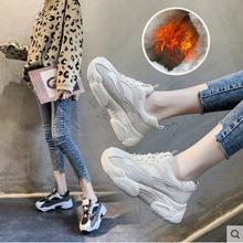 朵羚百hu厚底运动鞋un20春式新式原宿加绒保暖(小)白鞋休闲老爹鞋