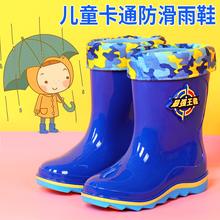 四季通hu男童女童学un水鞋加绒两用(小)孩胶鞋宝宝雨靴