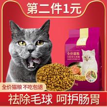 优佰成hu幼1-4月un海洋三文鱼猫食粮奶糕流浪猫咪3斤