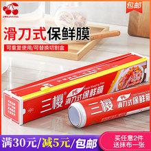 大卷厨hu家用经济装un菜pe食品水果切割器