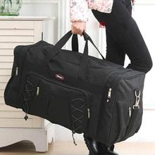 手提男hu士旅行包超un斜跨行李包旅行袋出差旅游行李袋搬家包
