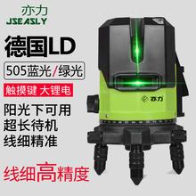 防摔亦hu激光绿光红ya/3/5线平水仪蓝光高精度室外强光