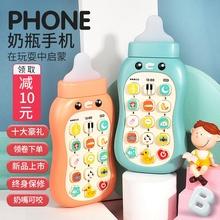 宝宝音hu手机玩具宝ya孩电话 婴儿可咬(小)孩女孩仿真益智0-1岁