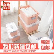 新疆包hu有盖收纳箱ya家用玩具箱塑料大号整理箱衣物收纳盒