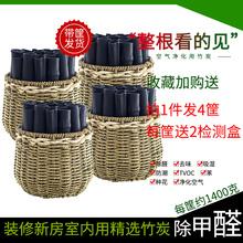 神龙谷hu性炭包新房xe内活性炭家用吸附碳去异味除甲醛