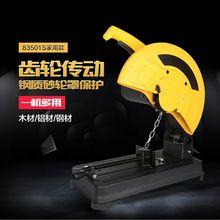 350hu带型材工业xe机355金属铝材钢材切割机博海电动工具