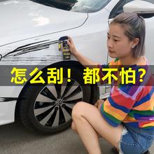 (小)汽车hu痕修复神器uo痕去痕研磨剂划痕蜡修复深度补车身车漆