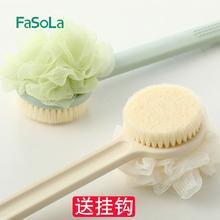 日本FhuSoLa洗uo背神器长柄双面搓后背不求的软毛刷背