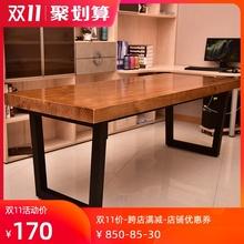 简约现代实木学习桌书桌办