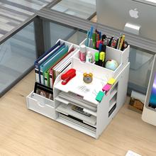 办公用hu文件夹收纳an书架简易桌上多功能书立文件架框资料架