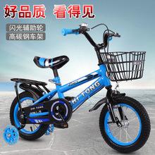 宝宝学hu自行车3岁an宝宝5-4-6岁童车12-14-16寸(小)孩单车包邮