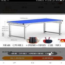 (小)型家hu可折叠室内an宝宝简易迷你乒乓球台中童大童