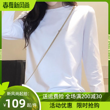 202hv春季白色Tdy袖加绒纯色圆领百搭纯棉修身显瘦加厚打底衫