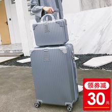 子母箱hw李箱女inba新式万向轮旅行箱密码箱大容量28寸