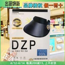 韩国DhwP防紫外线aaV防晒帽空顶帽子女uvcut运动太阳帽春夏户外