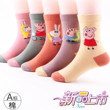 宝宝袜hw女童纯棉春aa式7-9岁10全棉袜男童5卡通可爱韩国宝宝