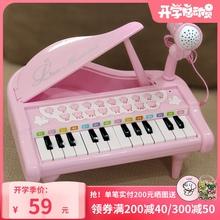 宝丽/hwaoli jg钢琴玩具宝宝音乐早教带麦克风女孩礼物
