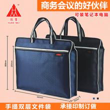 定制ahw手提会议文jg链大容量男女士公文包帆布商务学生手拎补习袋档案袋办公资料