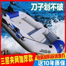 橡皮艇加厚硬底充气船耐磨