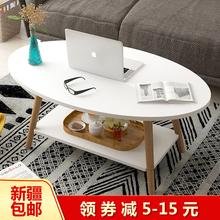 新疆包hw茶几简约现jg客厅简易(小)桌子北欧(小)户型卧室双层茶桌