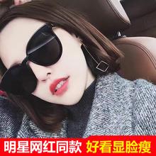 201hw新式明星网kk紫外线墨镜女GM韩款潮街拍ins圆脸
