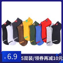 透气袜hw男短袜男士kk棉吸汗短筒夏季薄式低帮浅口运动隐形袜