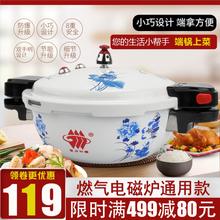 吉意迷hw(小)型高压锅kk磁炉通用酒店汤锅压力锅家用1-2-3-4的