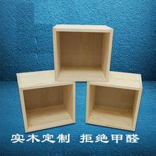 定制方hw实木自由组kk书柜带门储物柜宝宝玩具柜