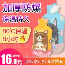 大号橡hw注水女20sw式毛绒可爱暖手暖水袋壶灌水温水暖脚