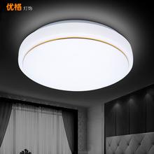 现代简hw高亮LEDpw顶灯客厅卧室阳台灯省电工程式吸顶灯(小)型