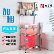不锈钢hw盆架浴室厨pw架落地洗脸盆架子多层卫生间杂物收纳架