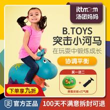 美国比hxB.Toyax蜂宝宝跳跳马宝宝坐骑玩具充气羊角球加大加厚