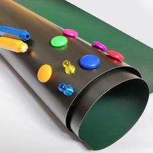 磁性墙hx可移除磁力ax师绿板贴加厚宝宝涂鸦教学自粘